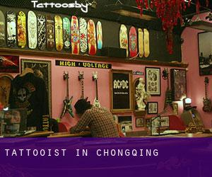 Tattooist in Chongqing