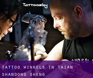 Tattoo winkels in Tai'an (Shandong Sheng)